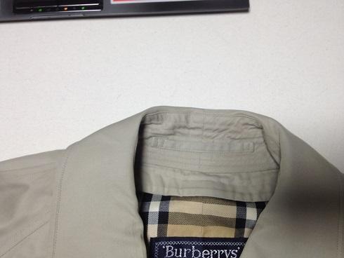 バーバリーコート衿の擦り切れ修理after